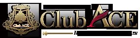 クラブエース-clubace-